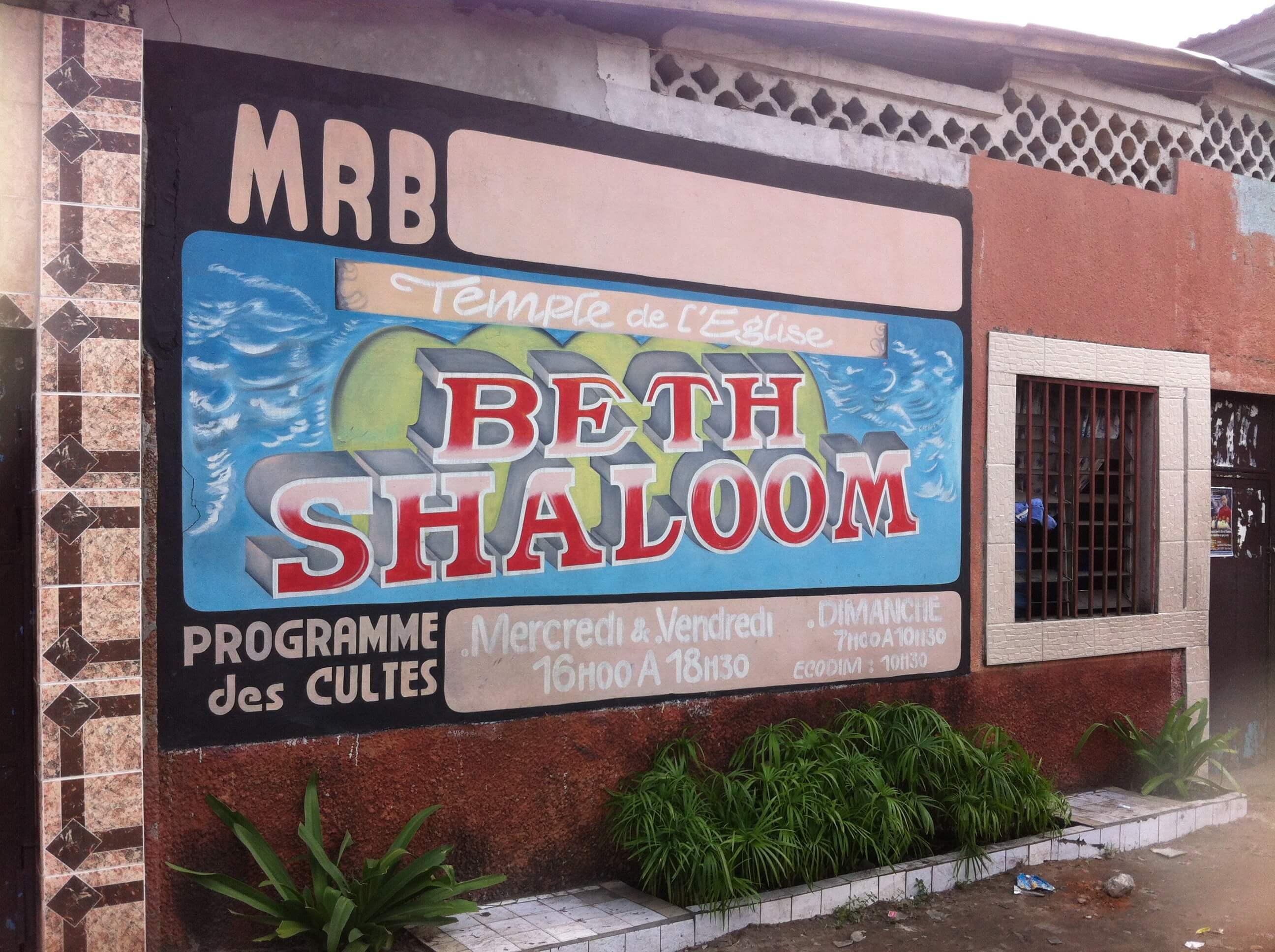 Mission à l'église Beth Shalom à Kinshasa
